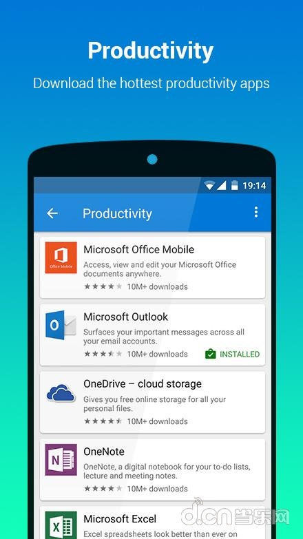 Microsoft Apps截图