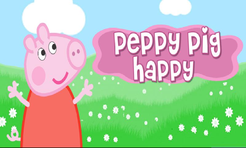 快乐的粉红猪小妹截图
