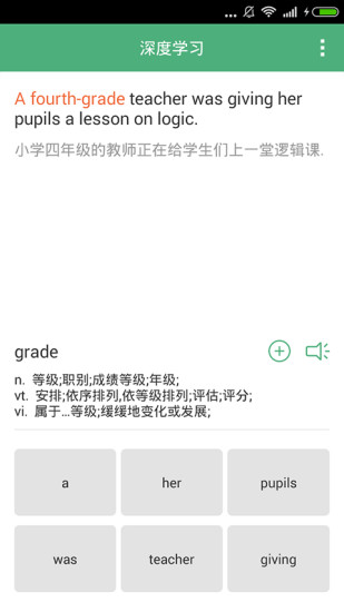 每日英语阅读