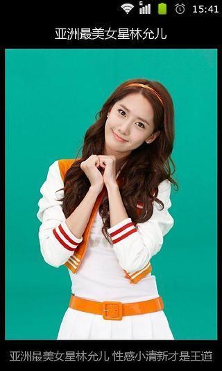 亚洲最美小姑娘囹�a_亚洲最美女星林允儿