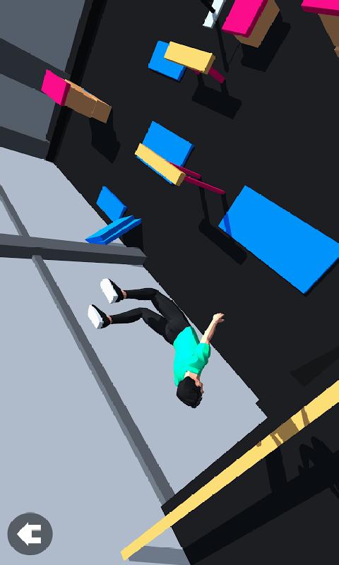 飞行跳跃截图