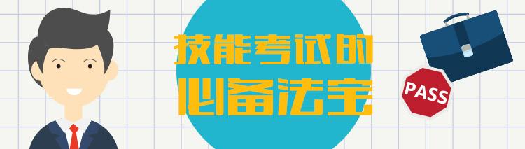 乐商店-安卓软件_安卓游戏_安卓手机应用软件_Android游戏免费下载xuite信箱-pop3