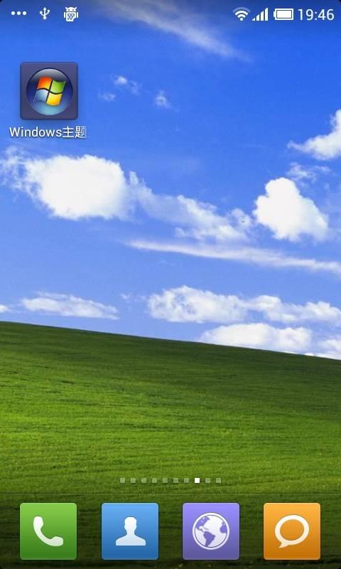 windows主题桌面锁屏图片