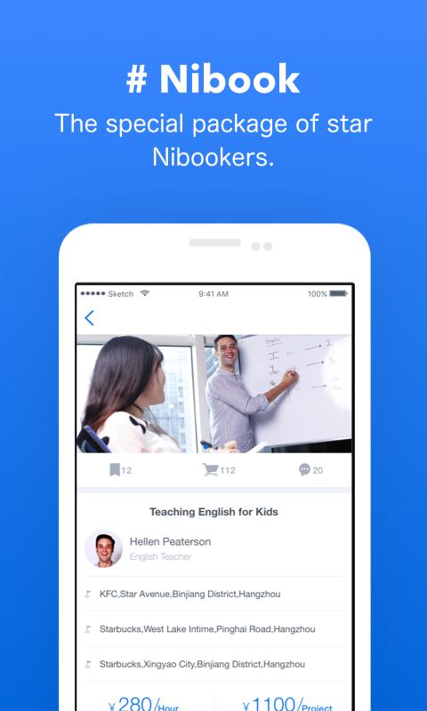 Nibook截图