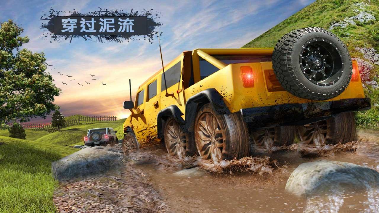 越野泥跑者:旋转轮胎截图