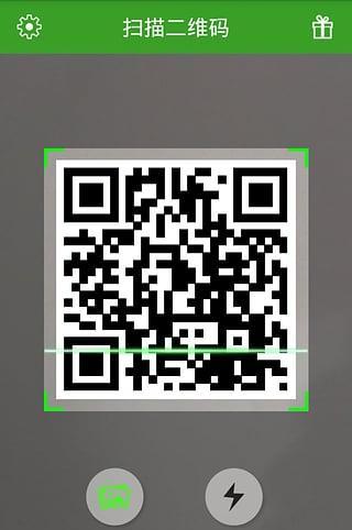 二维码扫描