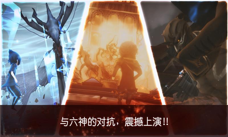 最终幻想15:口袋版截图