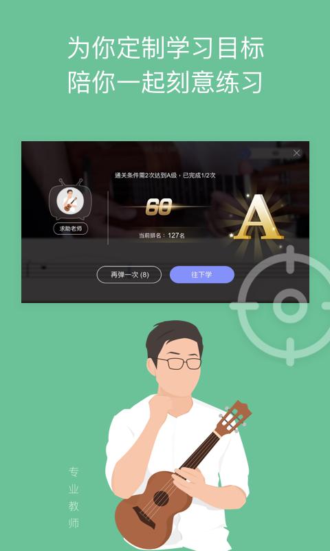 AI音乐学院
