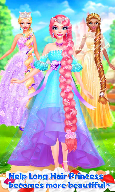 甜心公主美发沙龙