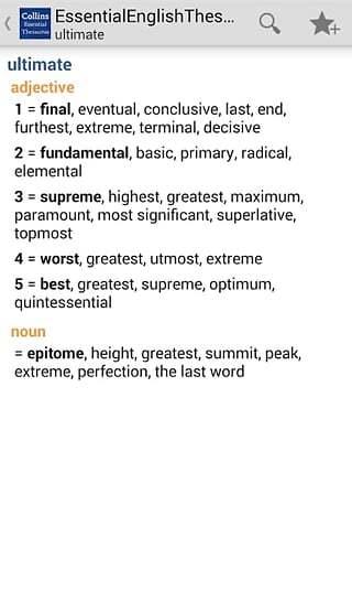 柯林斯英语词典