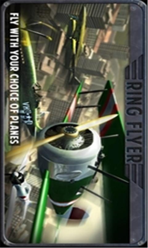 特技飞行员 直装版截图