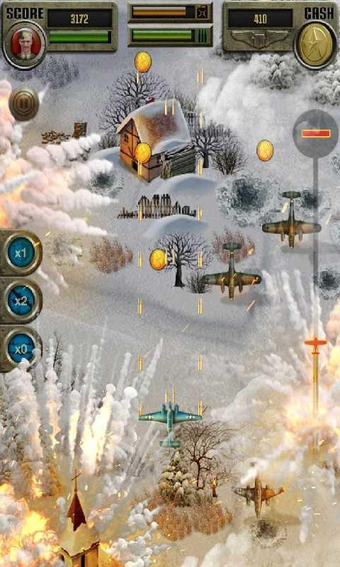 空袭:战机出击
