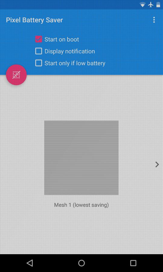 像素电池省电截图