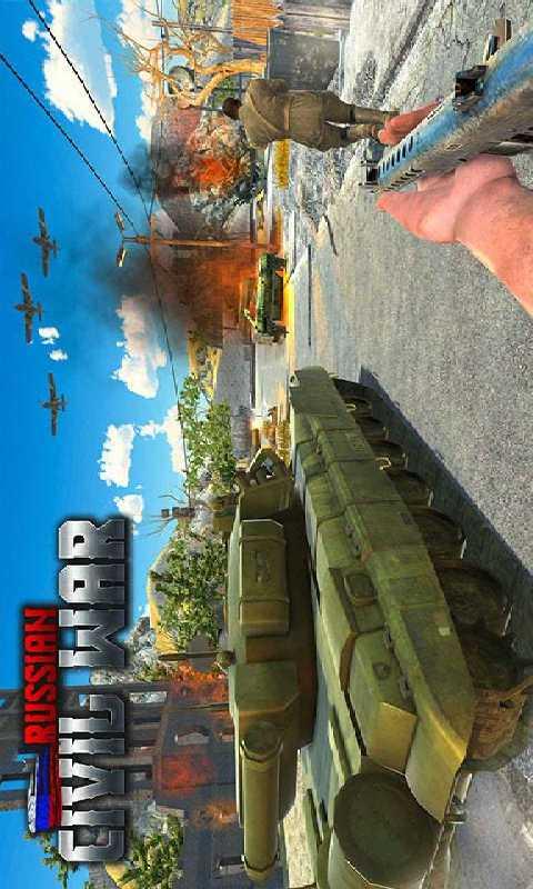 俄罗斯战争生存截图