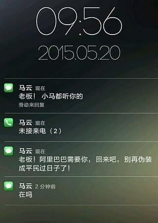 逼真的iphone6(ios8)界面效果,下载应用即刻兴奋变身;2.图片