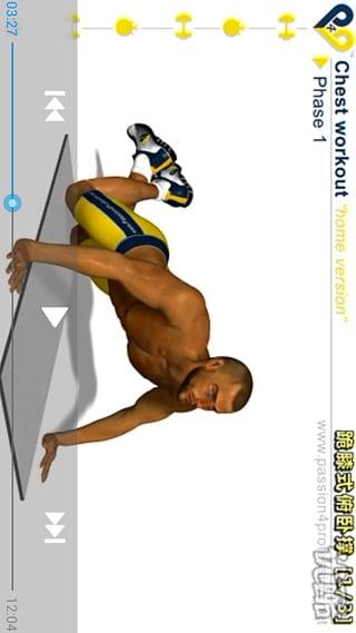 胸腹健身视频教程
