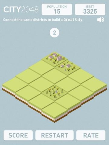 城市2048