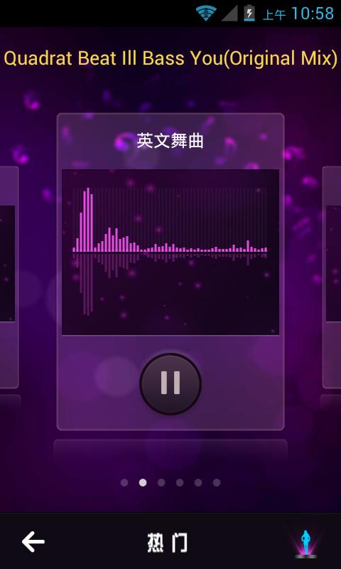 嗨歌音乐播放器