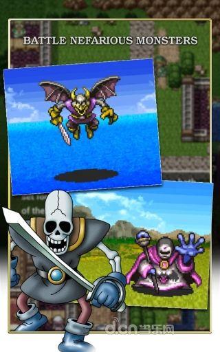 勇者斗恶龙II免验证版