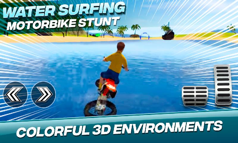 水上摩托赛截图