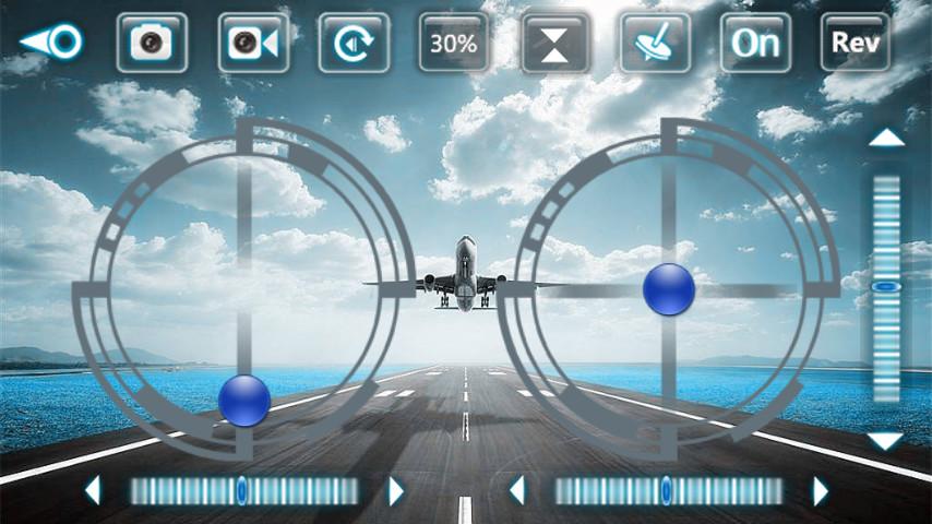WiFi-UFO