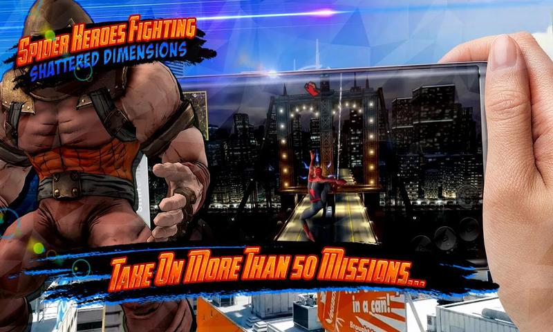 蜘蛛英雄战斗:破碎维度截图