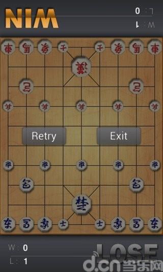 韩国的将棋,又称韩国象棋图片