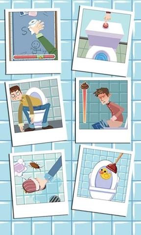 厕所大冒险截图