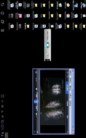 MirrorOp收屏端截图