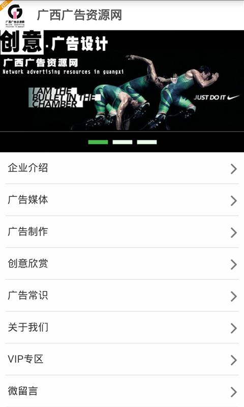 广西广告资源网