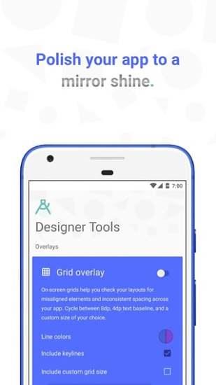 Designer Tools截图