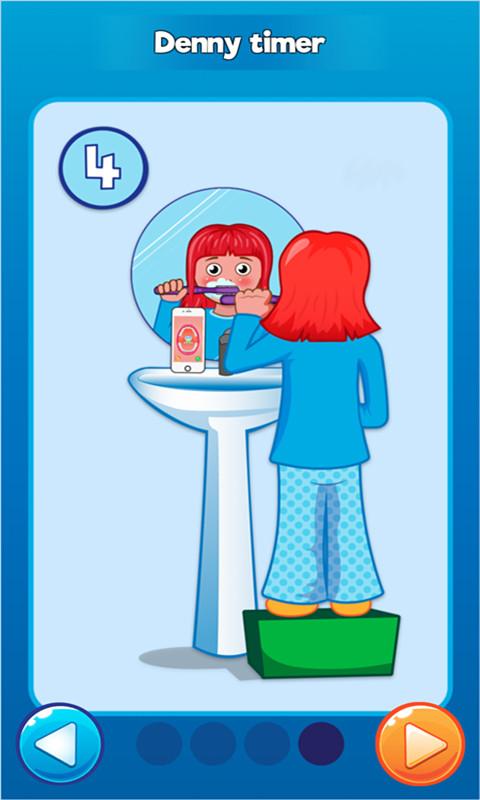 宝贝爱刷牙