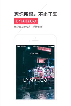 LynkCo