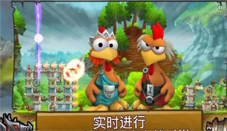 疯狂小鸡反击战截图