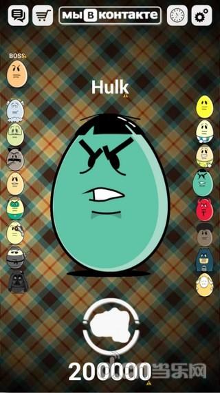 愤怒的鸡蛋2