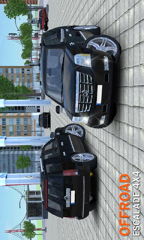大型越野车模拟截图