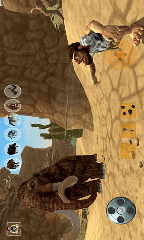 猎人的战争截图