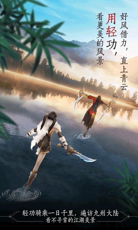 刀剑斗神传截图