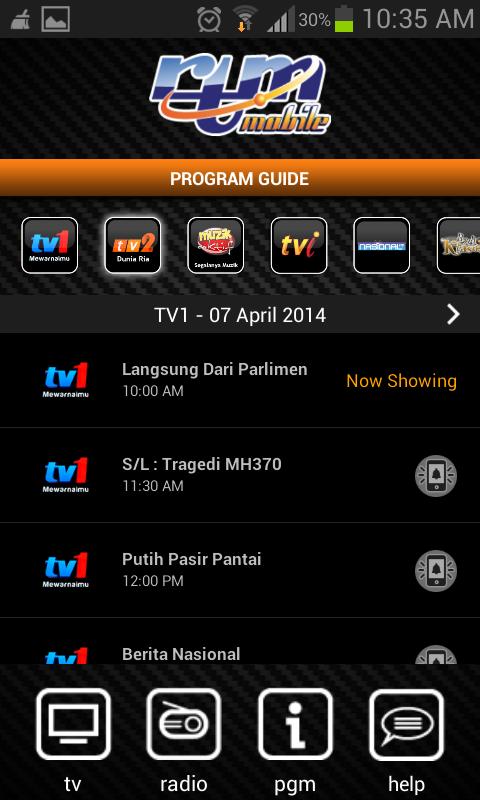 RTM Mobile截图