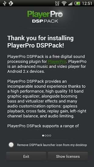 DSPPack截图