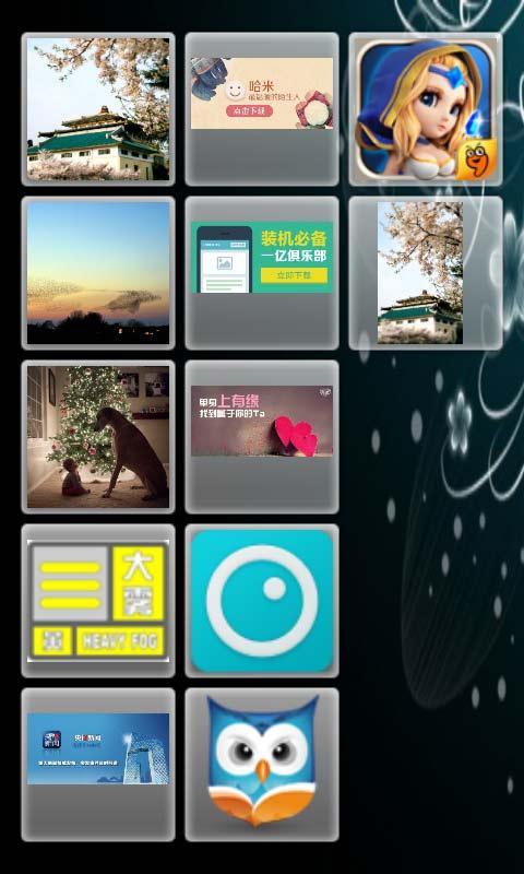 应用 其他应用 手机相册管家                   您最贴心的相片管理图片