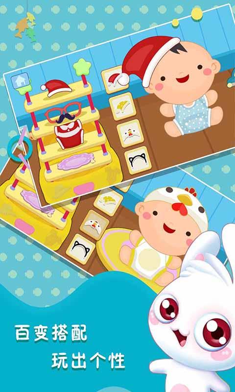 儿童游戏-拼图换装