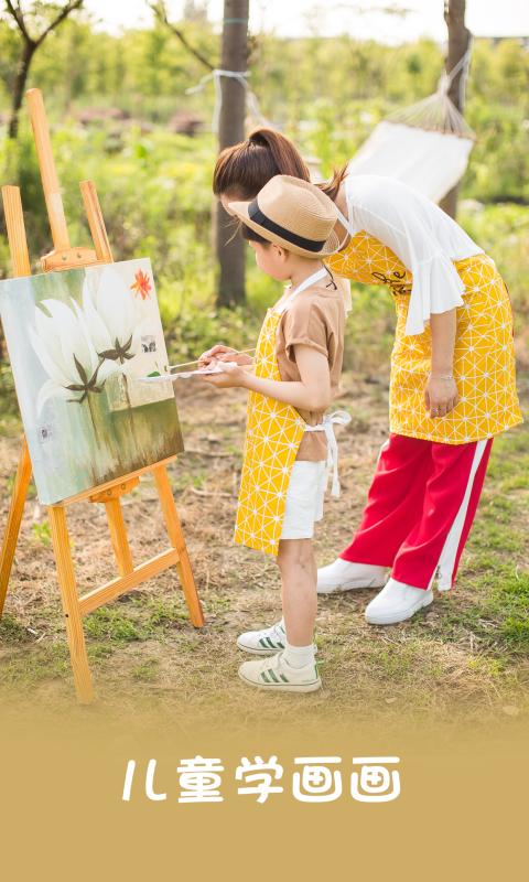 儿童手绘画图涂鸦板截图