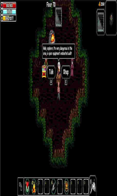 魔法洞穴2