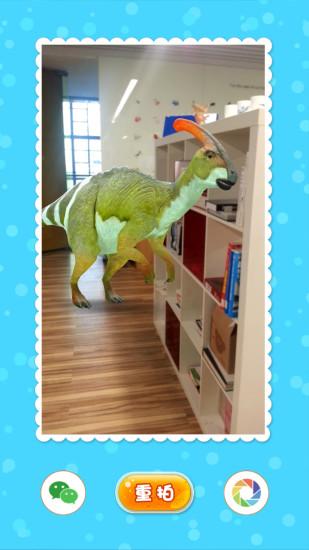 魔法恐龙馆