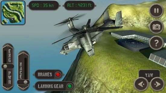 V22鱼鹰飞行模拟器