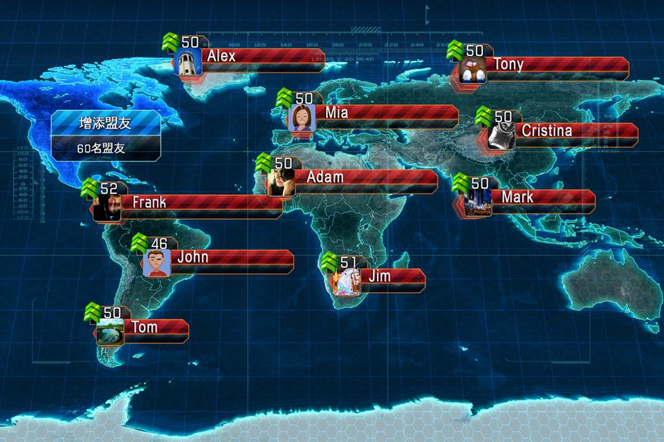 战争世界截图