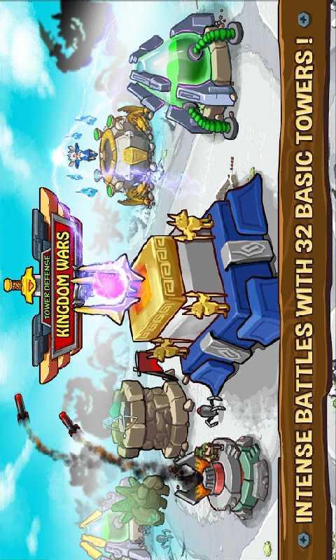 城堡国王防御塔