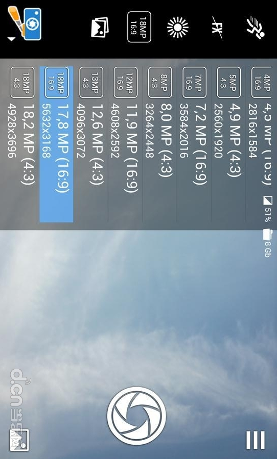 SelfiShop Camera截图
