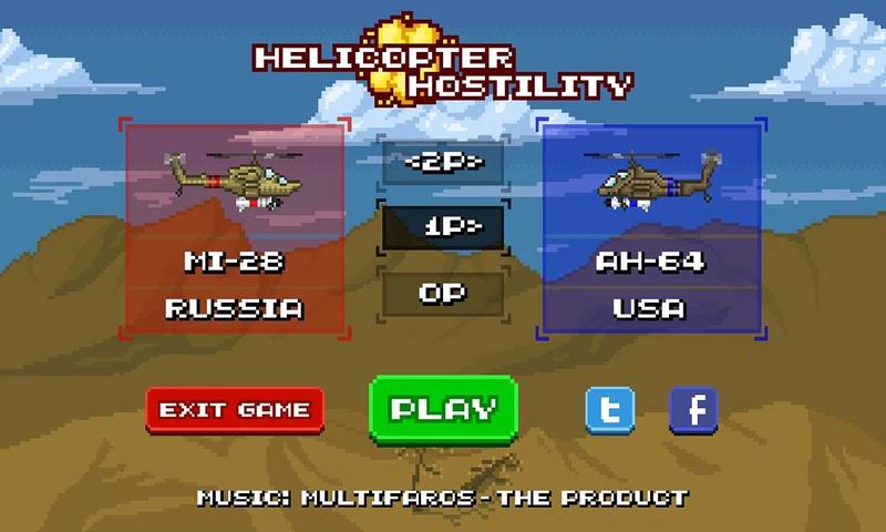 抽搐直升机截图